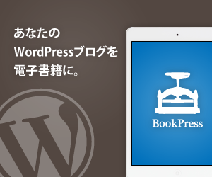 BookPress WordPress