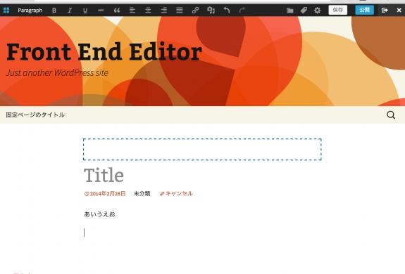 新規追加とか編集とかするときは、ツールバーが変わる