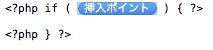 スクリーンショット 2013-03-26 10.41.40