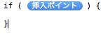 スクリーンショット 2013-03-26 10.42.36