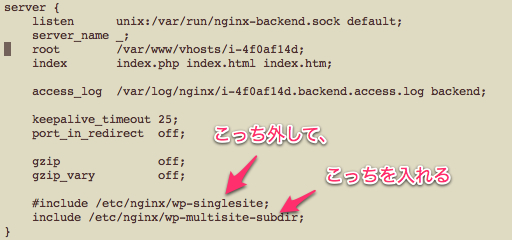 /etc/nginx/conf.d/default.backend.confファイル