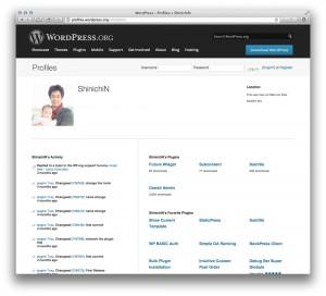 公開しているプラグインがリストされているページ