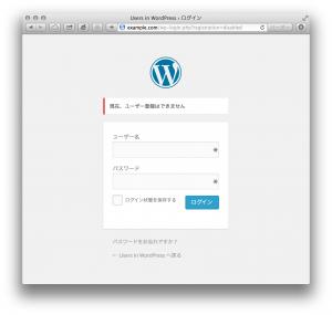 WordPressのユーザーの権限グループについて。管理画面のスクショ、権限の追加など。