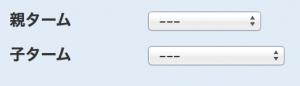 WordPressでajaxの基本的なやり方