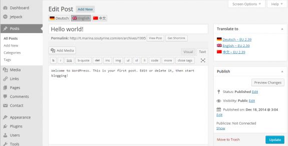 qTranslate Xで、1画面で全部編集できるの図