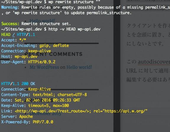 パーマリンクをデフォルトに戻してみると、たしかに rest_route パラメータがセットされる