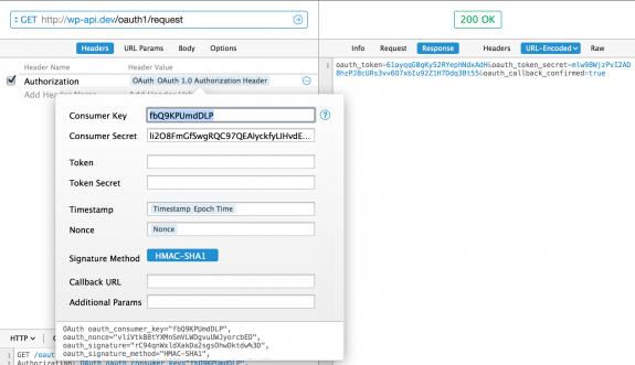 WordPress 側で作成した consumer key と consumer secret を入力して、 /oauth1/request に送信