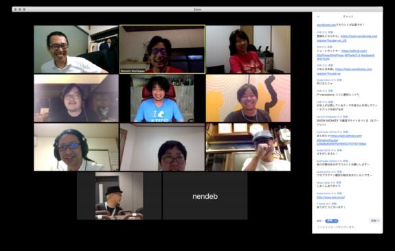 WordBench 神戸のオンライン開催の様子
